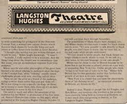 langston hughes theatre old news langston hughes theatre