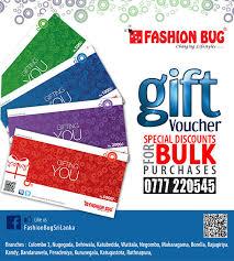 fashion bug gift vouchers