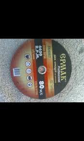 <b>Диск</b> отрезной по металлу 5 шт. – купить в Видном, цена 300 руб ...