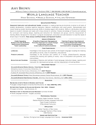 Sample Education Resume New Resume Education memo header 46