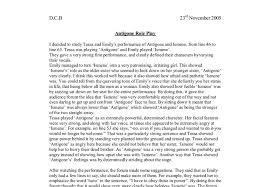 antigone analysis essay essay themes theme essay examplescollege essays application essay
