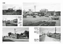 「1889年 - 讃岐鉄道・丸亀 - 琴平(現在の予讃線・土讃線)が開業。」の画像検索結果