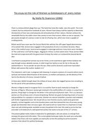 imperative essay eliezer studentshare