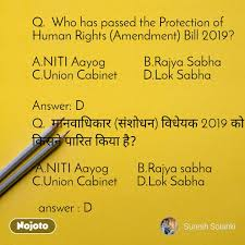 Chanakya Niti In Kannada Shayari Status Quotes Stories Nojoto
