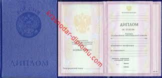 Перевод диплома бакалавра на английский язык образец Примеры Перевод диплома бакалавра на английский язык образец