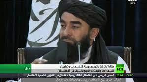 طالبان: ترفض تمديد مهلة الإجلاء من أفغانستان - RT Arabic