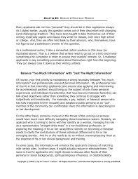Duke Essays Essay Requirements For Duke University