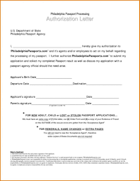 Examples Of Executive Resumes Sample Of Police Clearance