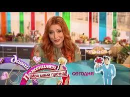 Анастасия Спиридонова в программе Контрольная закупка Первый  Анастасия Спиридонова в программе Контрольная закупка Первый канал 20 06 2017