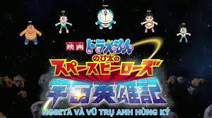 Doremon 2015 Trailer- Nobita và Vũ Trụ Anh Hùng Ký - video dailymotion