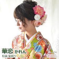楽天市場袴 卒業式 髪飾り 造花 華恋 かれん ヘッドドレス