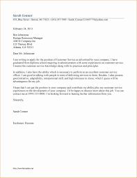 Resume Cover Letter Customer Service Representative New Sample