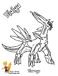 Small Picture Pokemon Coloring Pages Entei Coloring Page