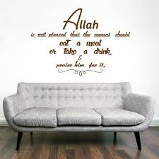 Small Picture 29 best Islamic wall decal images on Pinterest Wall decal