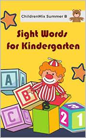 Summer Word List Amazon Com Sight Words For Kindergarten Sight Word