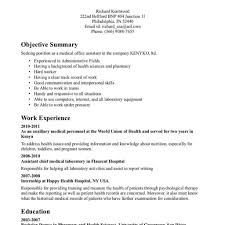 Objective Summary Resume administrative assistant resume objective administrative 31