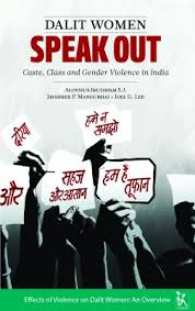 e essays from zubaan violence against women zubaan 30 effects of violence on dalit women cover