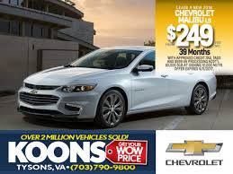 New Chevrolet Malibu near Baltimore, MD | Inventory, Photos ...