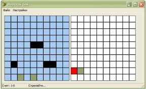 Курсовая Сетевая игра Морской бой на delphi Скачать Курсовая Сетевая игра Морской бой на delphi