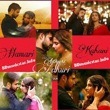 Hamari Adhuri Kahani के लिए चित्र परिणाम