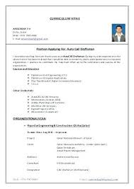 Drafting Resume Examples Amazing Draftsman Cad Drafter Resume Civil Cover Letter Sample Drafting