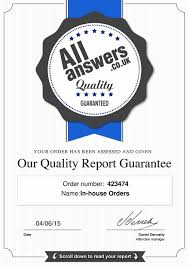 quality check report page jpg example essay quality report