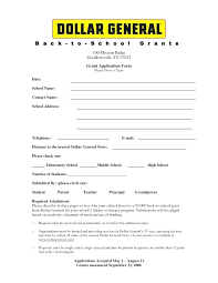 Online Job Resume General Job Resume Form For Resume To Dollar General Job Application