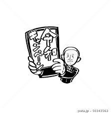 令和キャンペーン人物白黒のイラスト素材 50343563 Pixta