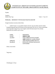 Check spelling or type a new query. Contoh Surat Pengesahan Penduduk Dari Ketua Kampung