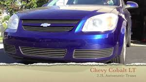 How to replace Shock Absorbers on a Chevy Cobalt - YouTube