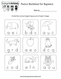 Our free phonics worksheets are great for everybody! Phenomenal Kindergarten Homework Printable Picture Inspirations Math Worksheet