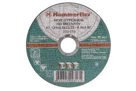 17 отзывов на <b>Круг отрезной Hammer</b> 125 x 2,5 x 22 от ...