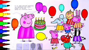 Peppa Pig Coloring Book L Coloring Page Birthday Surprise For Kids