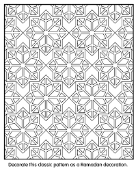 Islamic Patterns Coloring Page Geometrik Pattern Coloring Pages