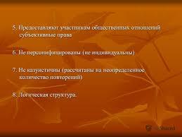 Презентация на тему Контрольная работа по административному  7 5