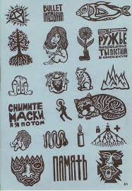 картинки татуировки ручкой