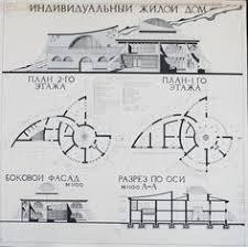 курсовая курсовая bus station and architecture курсовая