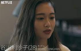 テラハ 軽井沢 りさこ