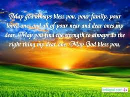 God Blessing Quotes Amazing 48 May God Bless You Always Text Messages Quotes Status