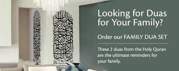 islamic decal set duas for family kufi islamic decals on islamic vinyl wall art south africa with islamic wall art by irada arts