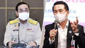 ปลุกคนไทย ฟ้องรัฐบาล หลังปล่อยคนติดโควิด ตายคาบ้าน แนะนายก
