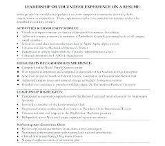Fraternity On Resume Sample Leadership Volunteer Template
