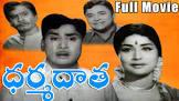 Showkar Janaki Dharma Daata Movie