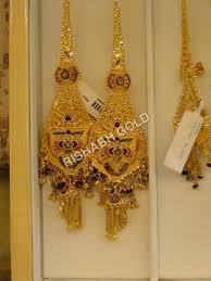 previous gold long chandelier earrings