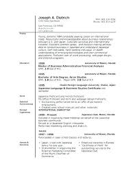 Best Words For Resume Custom Skill Words For Resume X X Best Skill Words For Resume Datainfo