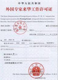 Getting A Business Visa In Hong Kong Chengdu Living