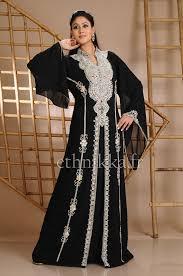 Very Fancy Dubai Kaftan Abaya Jalabiya Ladies Maxi Dress Caftan Wedding Gown A