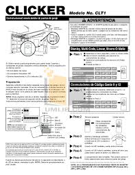 chamberlain other liftmaster 1255 2r garage door openers pdf page preview