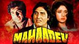 Meenakshi Sheshadri Mahaadev Movie