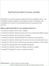 Part Time Job Cv Template 79 New Photos Of Sample Resume High School Student Part Time Job